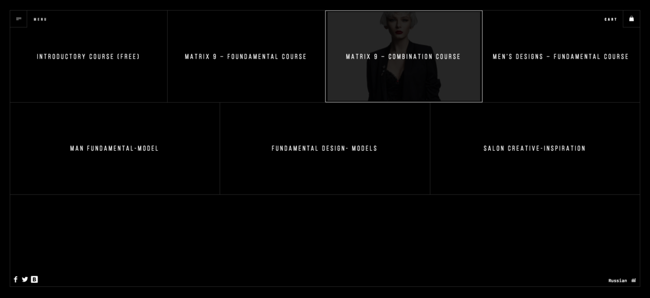 Anna Eswood Courses Page Screenshot
